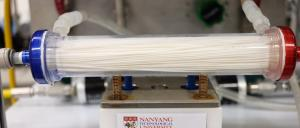 Scientists at Nanyang Technological University (NTU Singapore) have invented the new nanofiltration hollow fibre membrane.