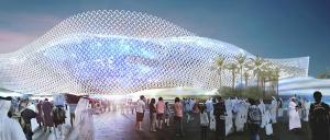 An artist's impression of the new Al Rayyan Stadium. Image: Supreme Committee for Delivery & Legacy