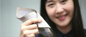 A flexible textile pressure sensor. Photo: LG Innotek